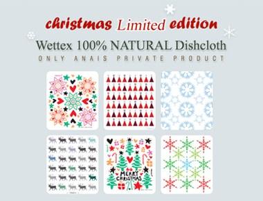 Wettex Christmas 6 piece 1 set