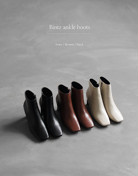 Binch Ankle Boots - 3c