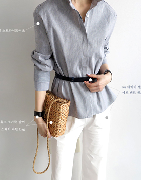 Double Cuff Stripe Shirt