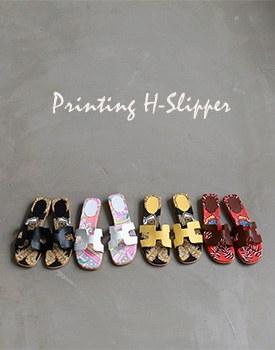 Printing H-slipper - 4c