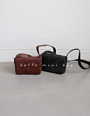Botte mini bag - 2c