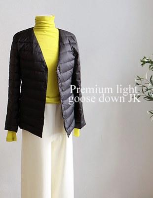 premium light goose down JK