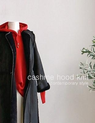 cash hood knit - 5c