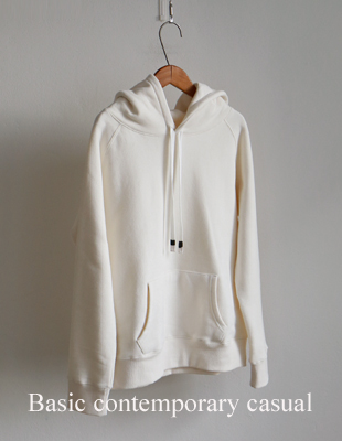 French brushed hoodie