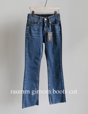 raum brushed bootcut