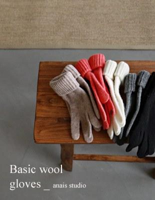 basic wool gloves - 5c