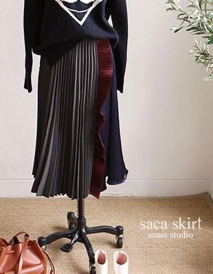 saca Skirt