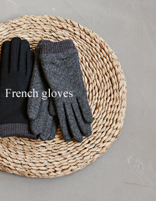 French gloves - 2c