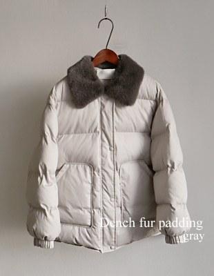 Dench fur padding - 2c