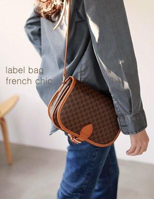 Label bag
