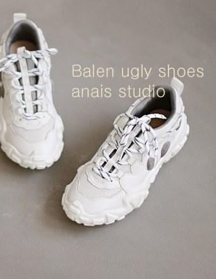 Valen Ugly Shoes - 3c