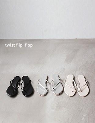 Twisted Flip-flop